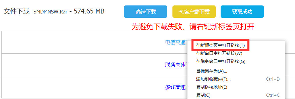 【Yunfile Fast Downloader】一款针对yunfile破解高速下载的插件【临时用是不错的】