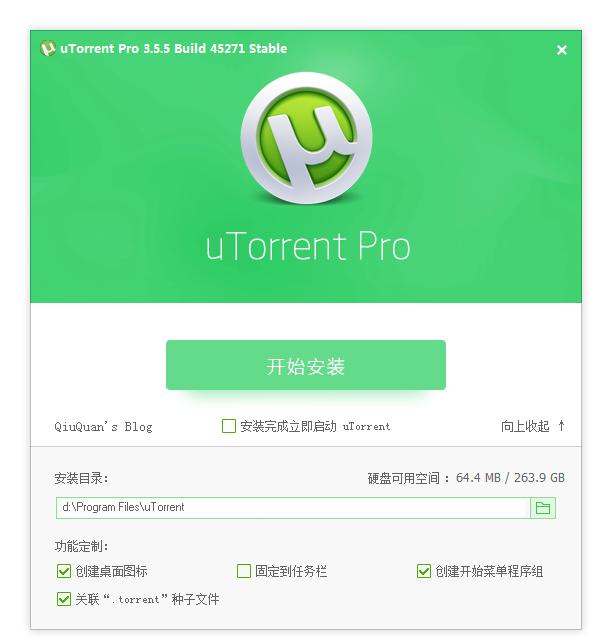 【2019-11-28】BT种子下载利器——uTorrent Pro 3.5.5(Build 45449)Stable 简体中文安装版