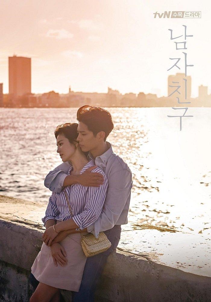 《男朋友》(2018)[全集]