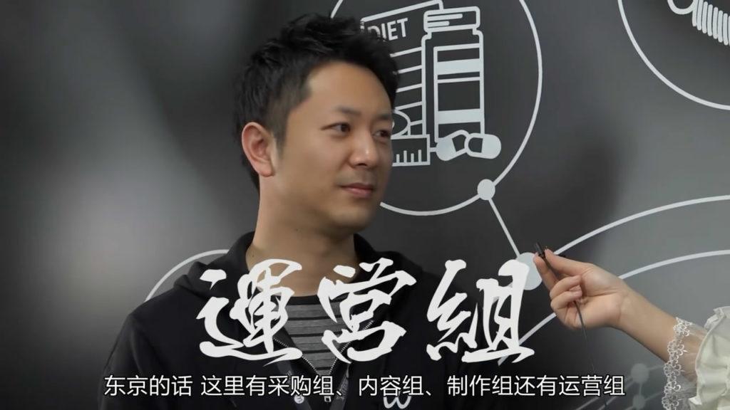 扒皮!突击跨境电商【豌豆公主】APP日本总公司-看客路