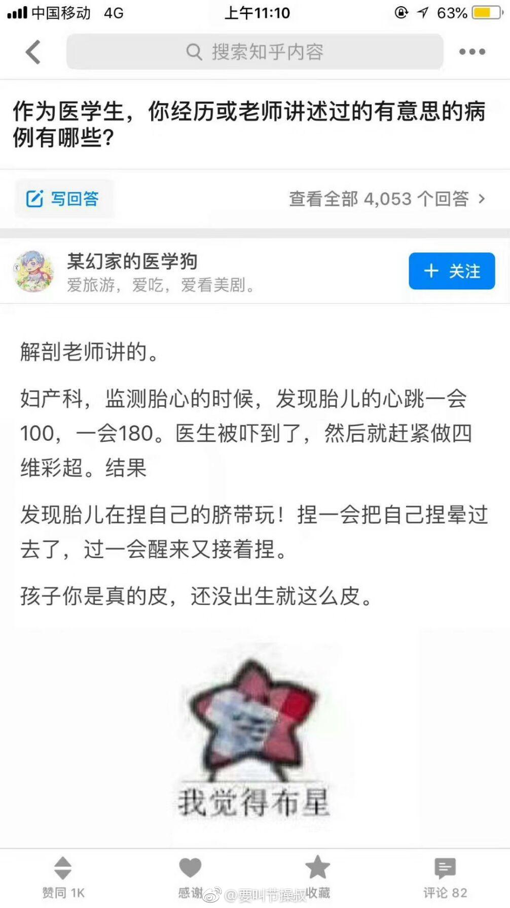 2018 青年福利微刊第 189 期:夏日山居好,凉风树下生
