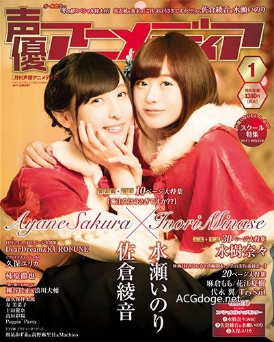 种田梨沙参与了新 OVA 动画配音工作,佐仓绫音&水濑祈点兔组合登上杂志封面-看客路