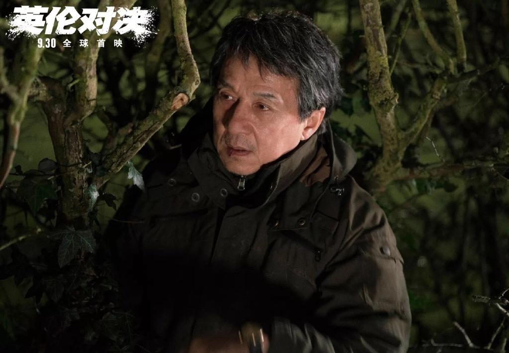 2017.[动作/惊悚][英伦对决/The Chinaman 迅雷下载]图片 第3张