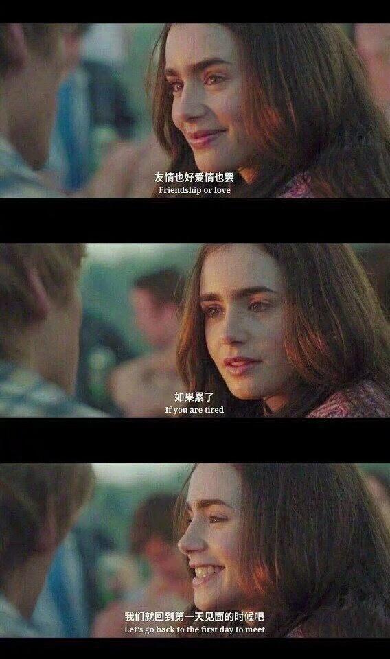 2018 青年福利微刊第 276 期:z 城·枫声(Island Girl )·落叶·还有你
