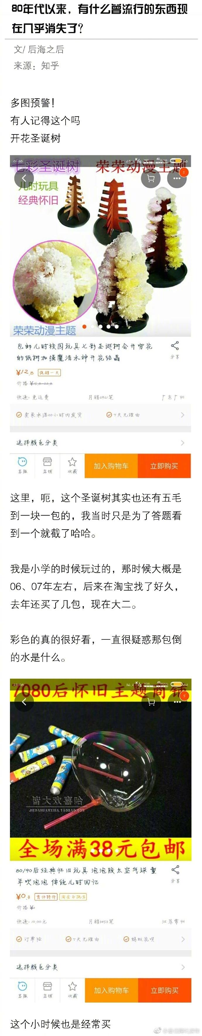 2018 青年福利微刊第 302 期:悲伤少年
