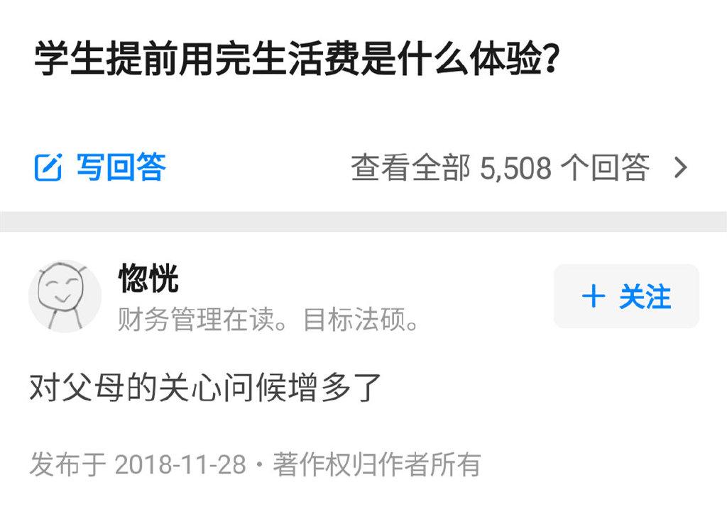 """青年福利微刊:""""占尽便宜的人满脸慈悲。"""" """