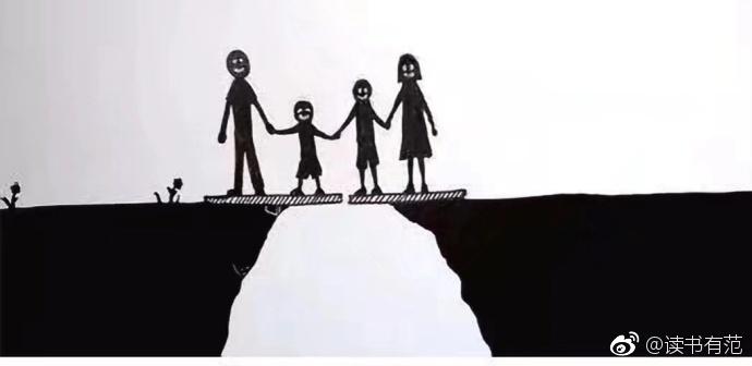 2018 青年福利微刊第 1 期: 当我们正在为生活疲于奔波时,生活已离我们远去。