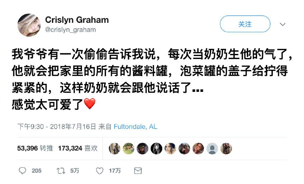 2018 青年福利微刊第 207 期:哈哈哈哈哈哈哈笑 skr 人 