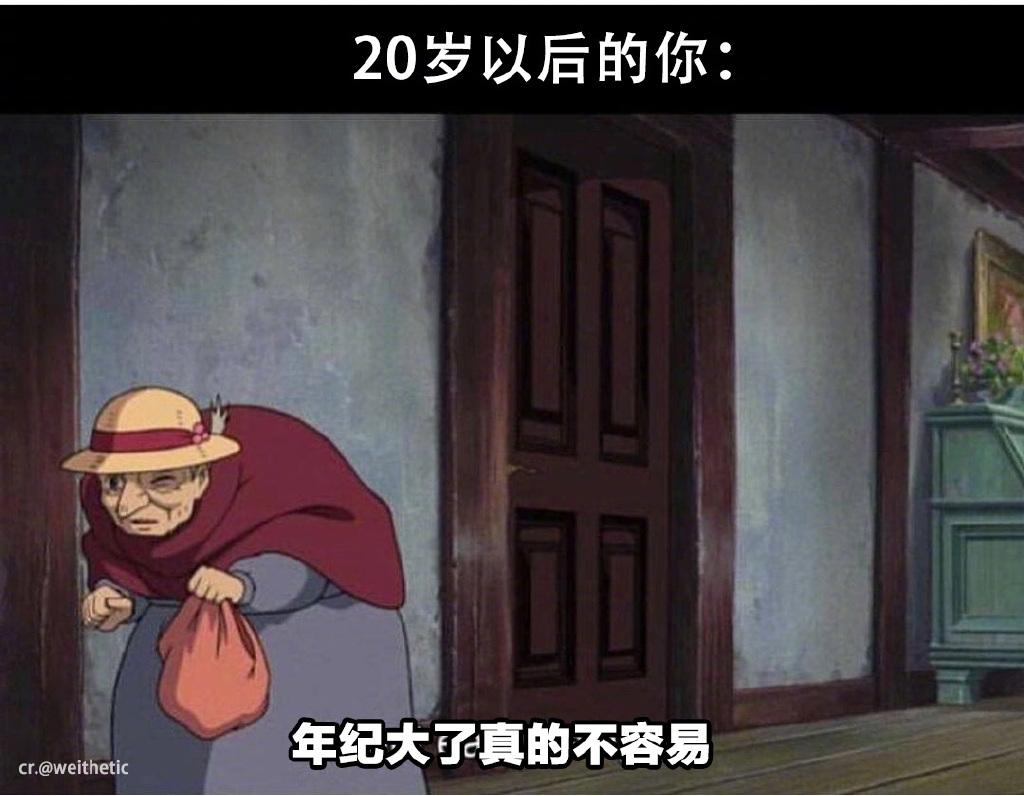 """2018 青年福利微刊第 232 期:""""今天天气很好,我们分手吧"""""""