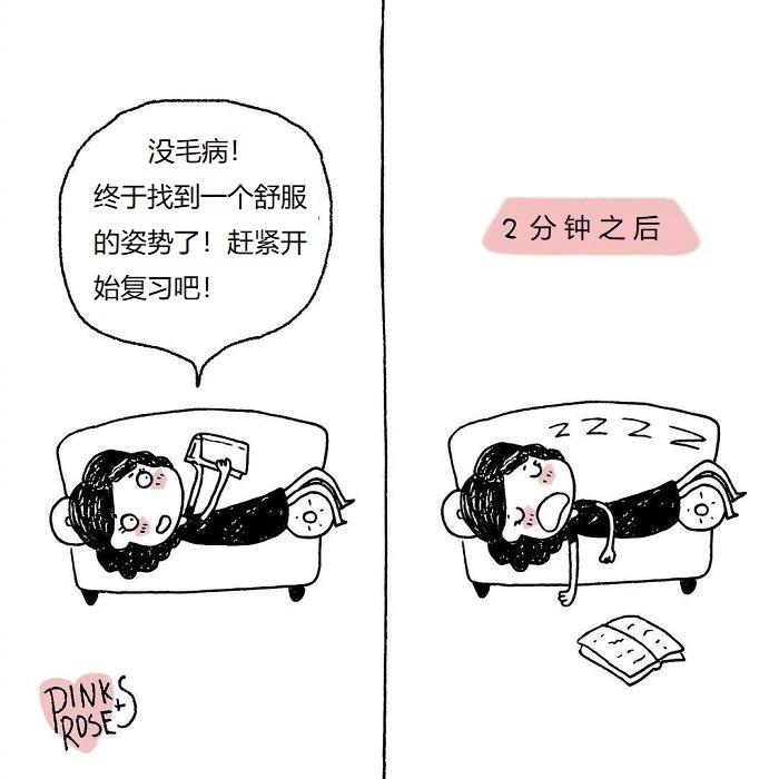 2018 青年福利微刊第 259 期:山竹来袭