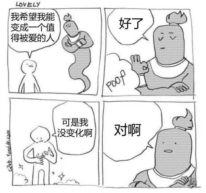 2018 青年福利微刊第 256 期:天凉好个秋