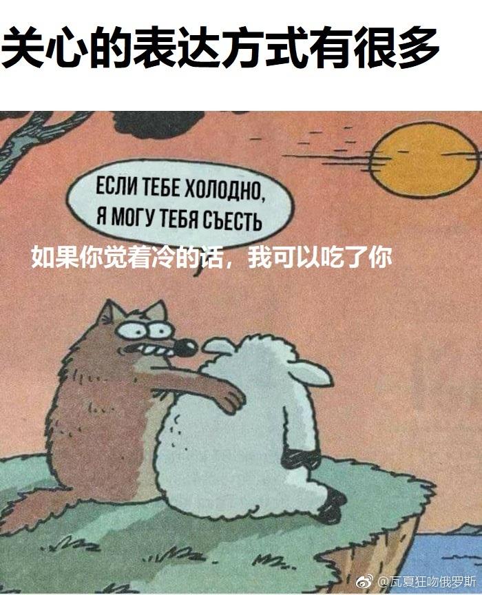 2018 青年福利微刊第 298 期:你放心敷衍我,借口我帮你找