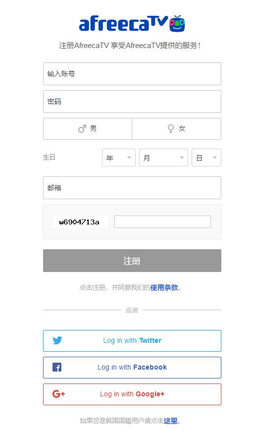 韩国很火的直播网站afreecatv-福利OH