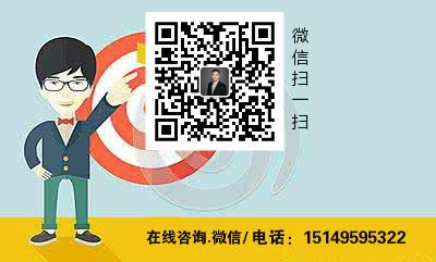 杭州公司招家具美容学徒,学习期1500一月,包吃住-家具美容网
