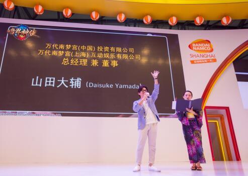 日本IP大厂涉足国漫!?万代南梦宫宣布原创中国IP《暗界神使》动画化-看客路