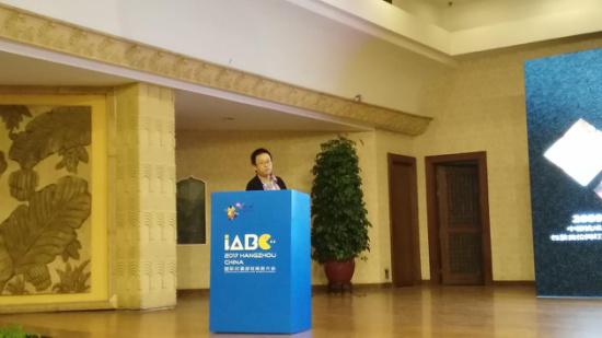 国际动漫游戏商务大会(iABC) 《游戏直播、网红经济产业发展形态分享交流大会》成功举办-看客路