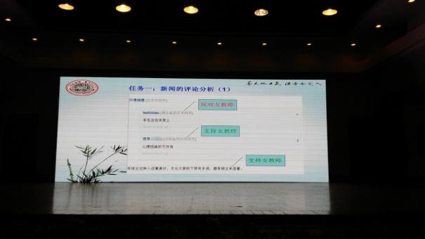 中国VRAR人工智能产业峰会成功举办-看客路