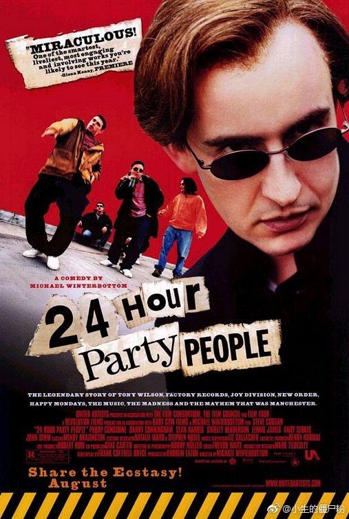 24小时狂欢派对 2002.HD720P 迅雷下载