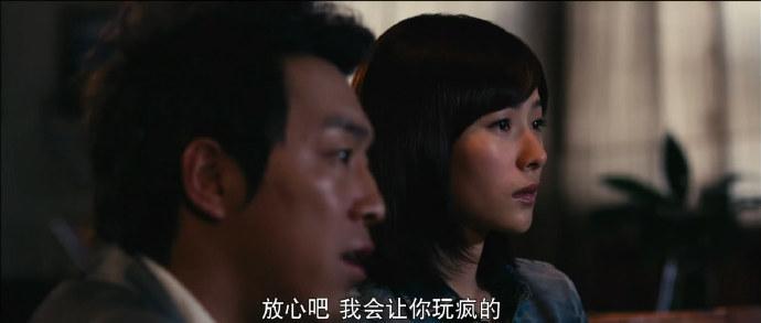 假装情侣 2011.HD720P 迅雷下载