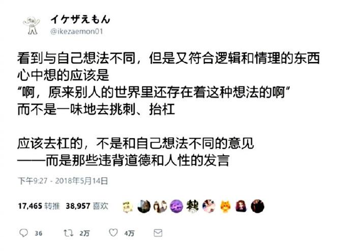 """2018 青年福利微刊第 178 期:装 X 使人""""进步""""。"""