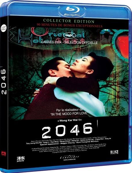 2046 2004.HD720P 迅雷下载