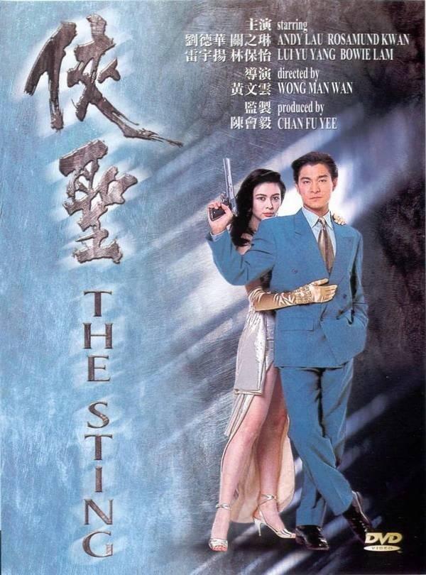 侠圣(高清修复版) 1992.HD720P 迅雷下载