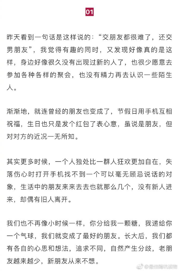 2018 青年福利微刊第 72 期: