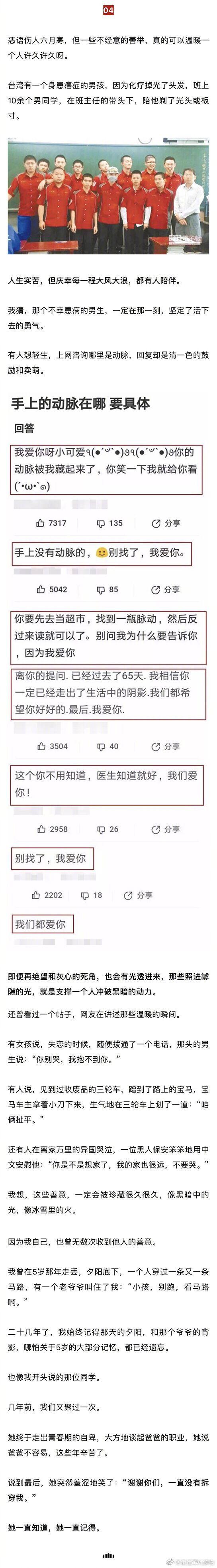 2018 青年福利微刊第 196 期:高卢雄鸡 vs 格子军团,冠军居然内定了!