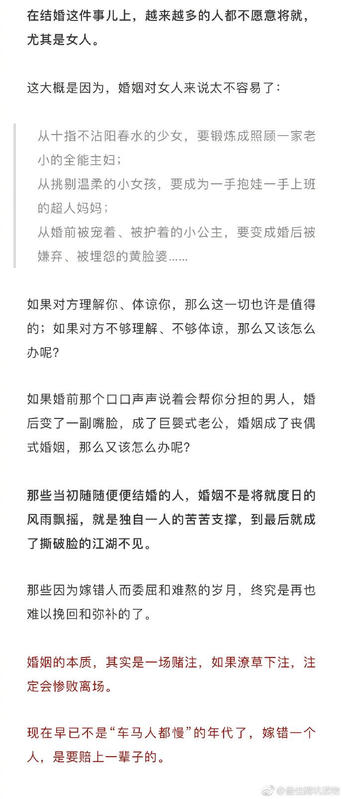 2018 青年福利微刊第 229 期:七夕不准备,光棍节掉泪!