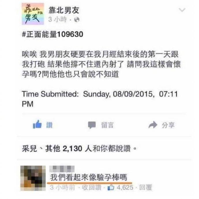 2018 青年福利微刊第 173 期:你大爷的刘语熙