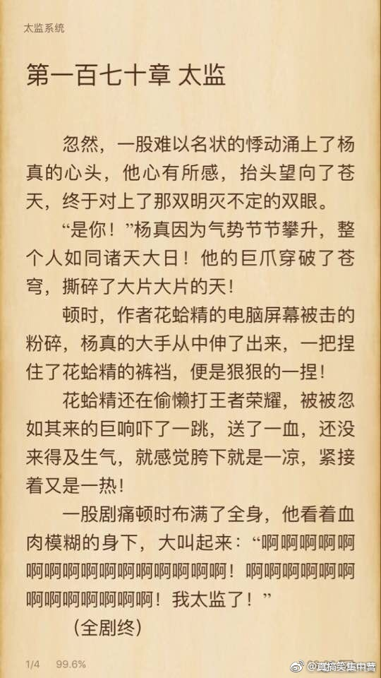 2018 青年福利微刊第 73 期:谁说私人不能养大象?
