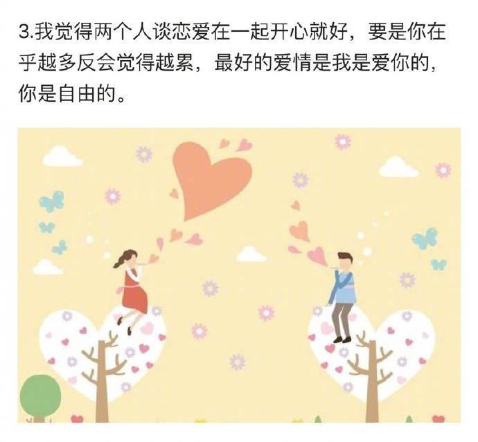 2018 青年福利微刊第 69 期:滚远点吧,地主家娶媳妇有你啥事!