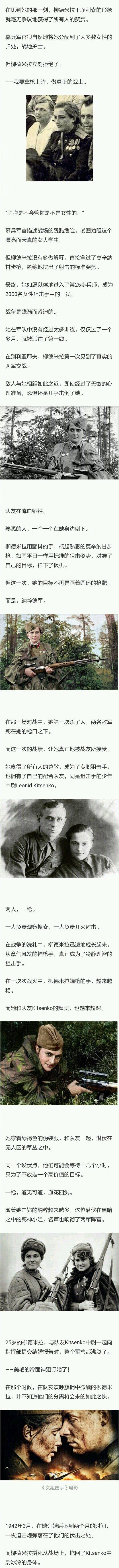 青年福利微刊 190315:能说出口的,就不是心里话。 