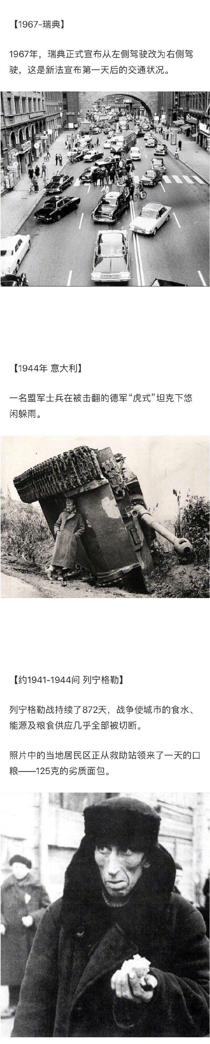 青年福利微刊 190319:不想被摧毁的人,早早学会了建造废墟。 
