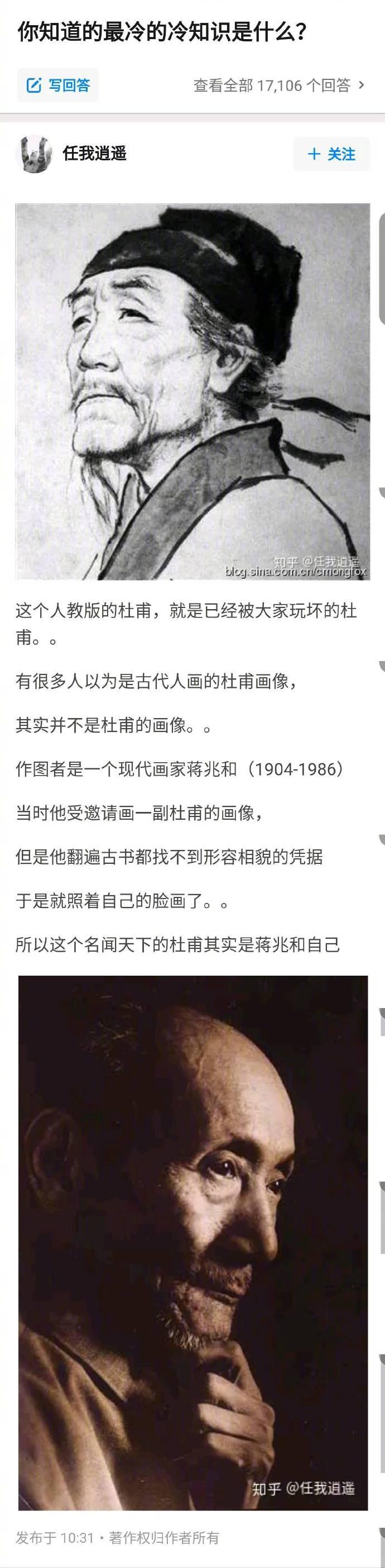 2018 青年福利微刊第 278 期:不愿染是与非 怎料事与愿违