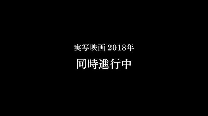 漫改动画《犬屋敷》定档来年10月 真人电影18年公开-看客路