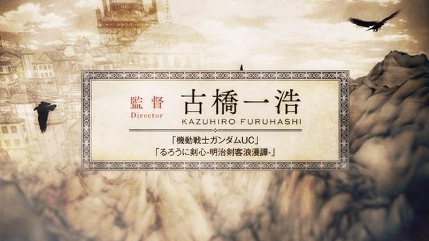 《高达UC》动画监督古桥一浩新作预告CM公布-看客路