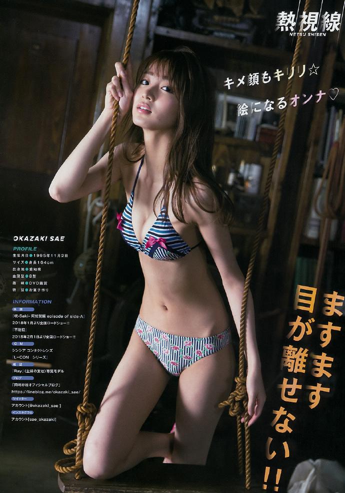 2018 青年福利微刊第 268 期:大吉大利,今晚开车!