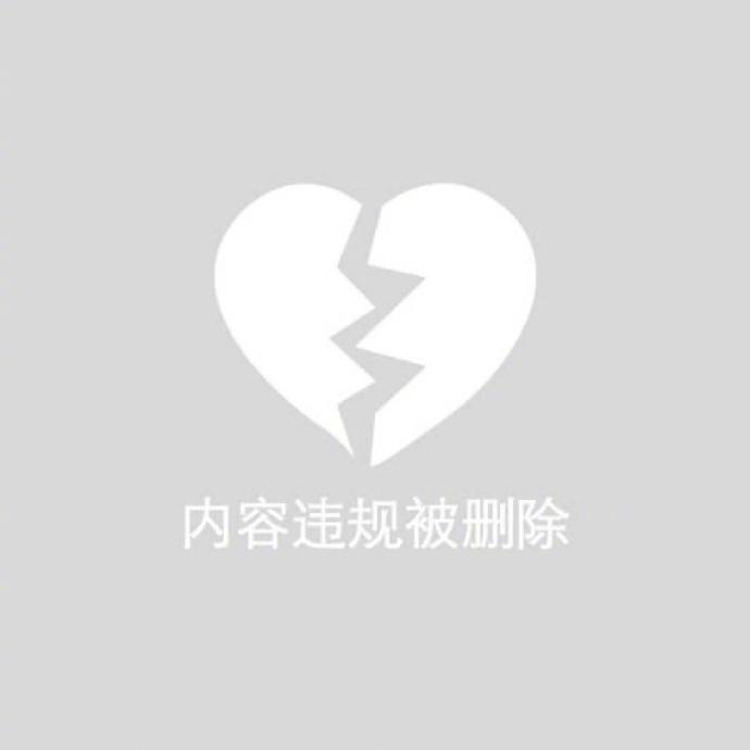 2018 青年福利微刊第 103 期:一行
