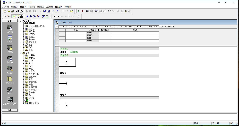 西门子S7-200PLC编程软件