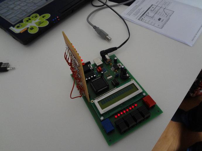 单片机开发入门课程