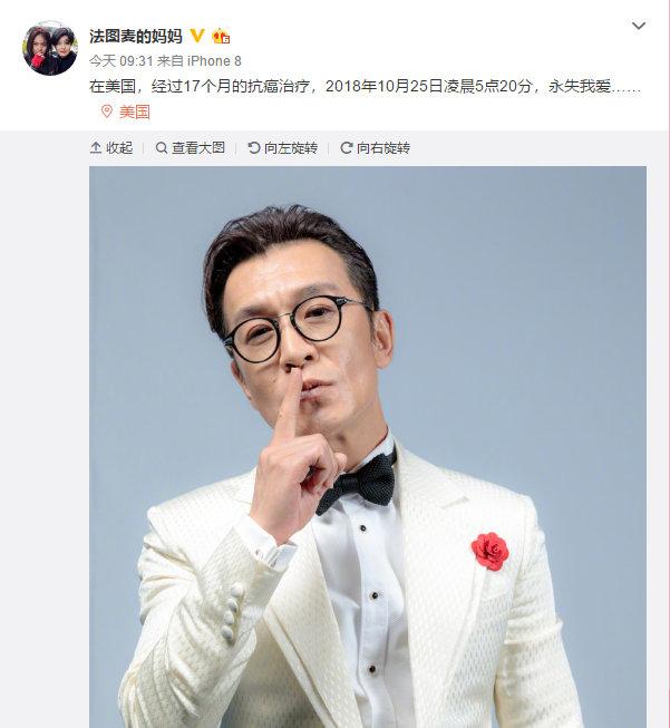 著名主持人李咏因病去世