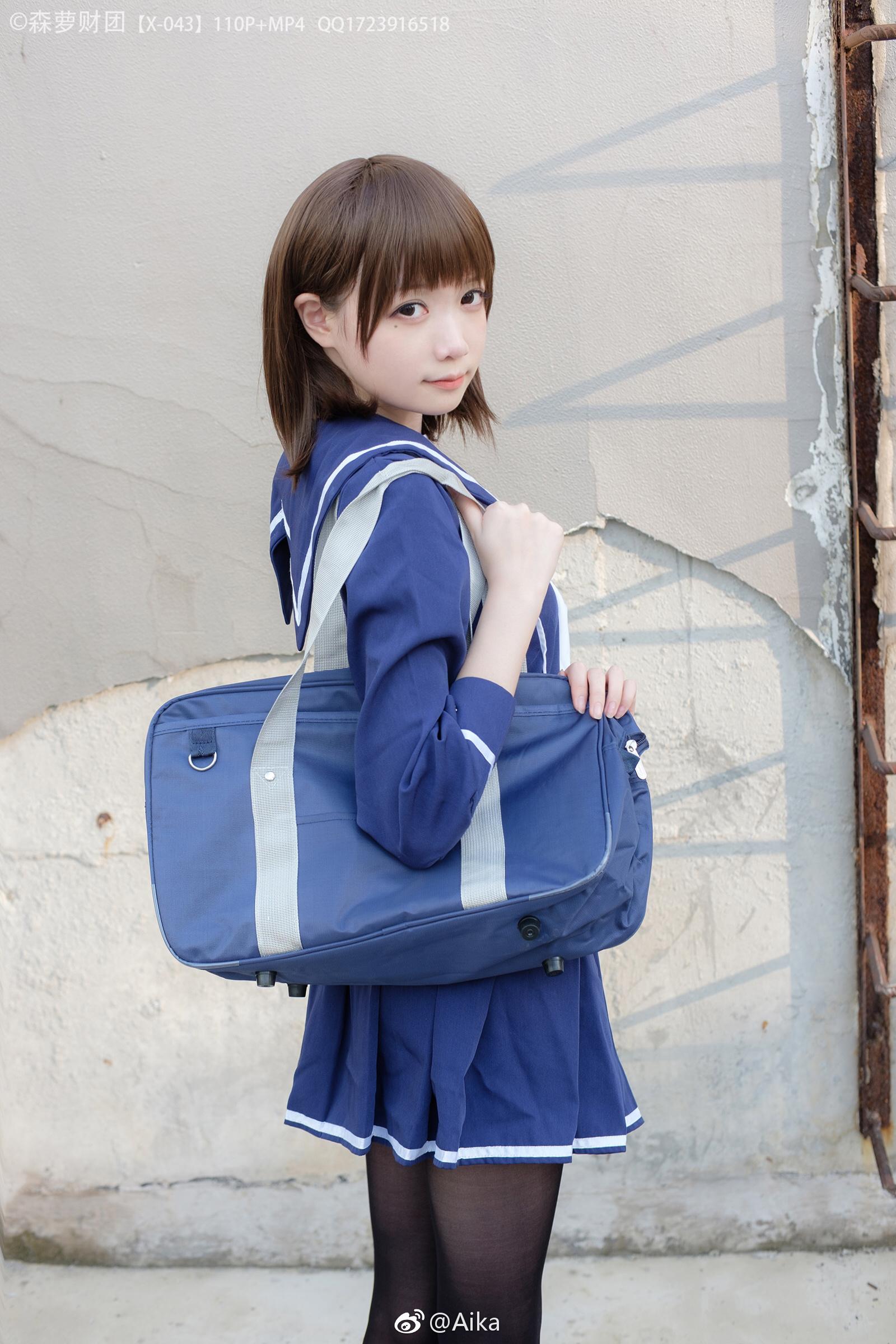 森萝财团丝袜制服少女写真:X-043(9P)