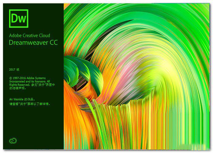 Adobe CC 2017全套系列(附带破解教程)图片 第3张