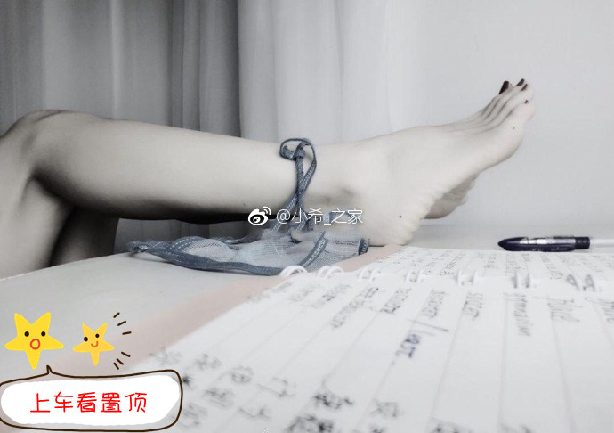 萌妹子网7.9福利图片汇总(32P)
