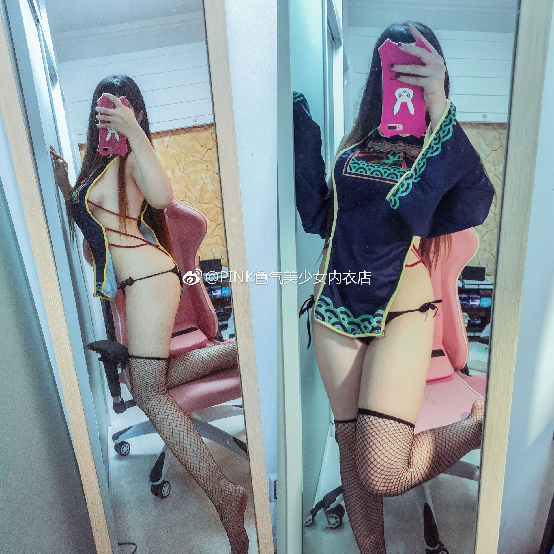 微博妹子@PINK色气美少女内衣店的情趣内衣试穿(9P)