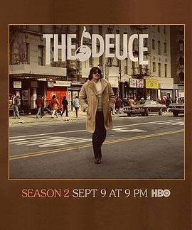 堕落街传奇第二季在线观看