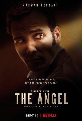 天使降临在线观看