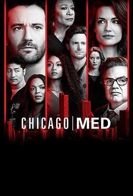 芝加哥急救第四季在线观看