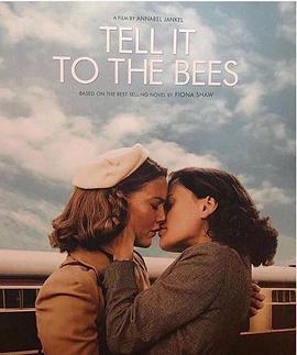 告诉蜜蜂在线观看